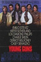 Mladé pušky